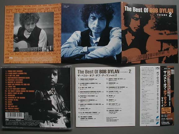 THE BEST OF BOB DYLAN VOLUME 2 image